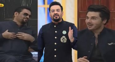 Aamir Liaquat Publicly Apologized To Ahsan Khan