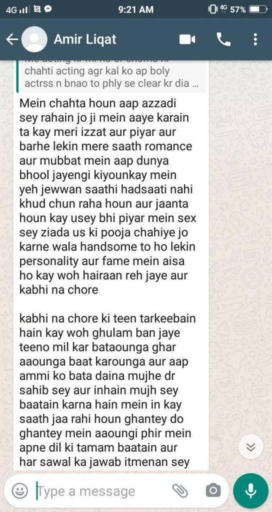 Aamir Liaquat's Third Wife Makes Shocking Revelations