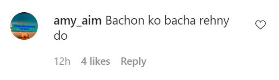 Public Reaction On Fitoor's OST By Aayat Arif