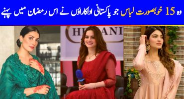 15 Beautiful Dresses Worn By Pakistani Actresses This Ramzan