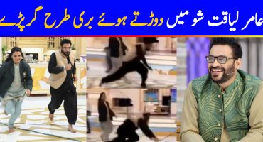 Aamir Liaquat Fell Down During A Live Show