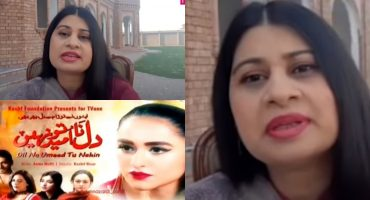 "Amna Mufti Shared Interesting Facts About ""Dil Na Umeed Toh Nahin"""