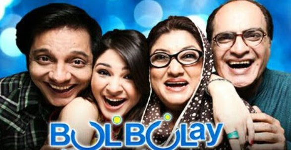 Nabeel Shared How The Idea Of Bulbulay Initiated
