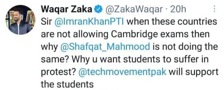 Celebrities Supporting Pakistani Students