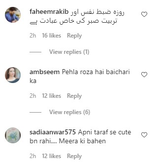 Hania Aamir Under Criticism Again After The Recent Video Went Viral