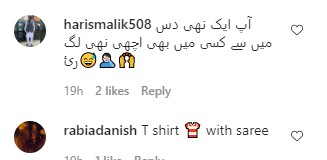 People Are Unable To Understand Hira Mani's Dressing In The New Pictures