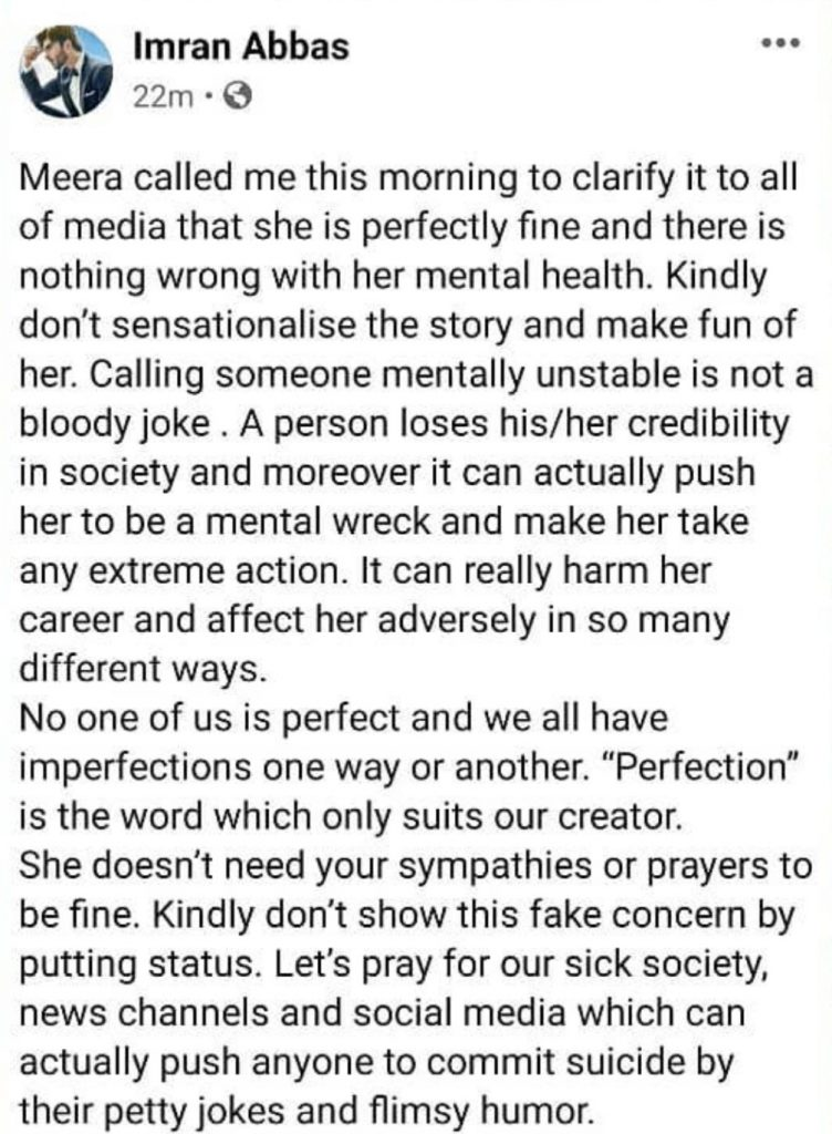 Imran Abbas Shunned The Rumors Regarding Meera