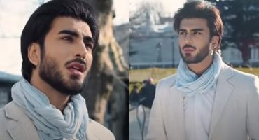 Imran Abbas's Beautiful Rendition Of Qaseedah Burdah Shareef