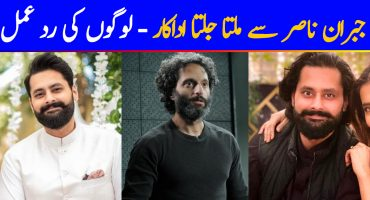 The Audience Has Found Jibran Nasir's Doppelganger
