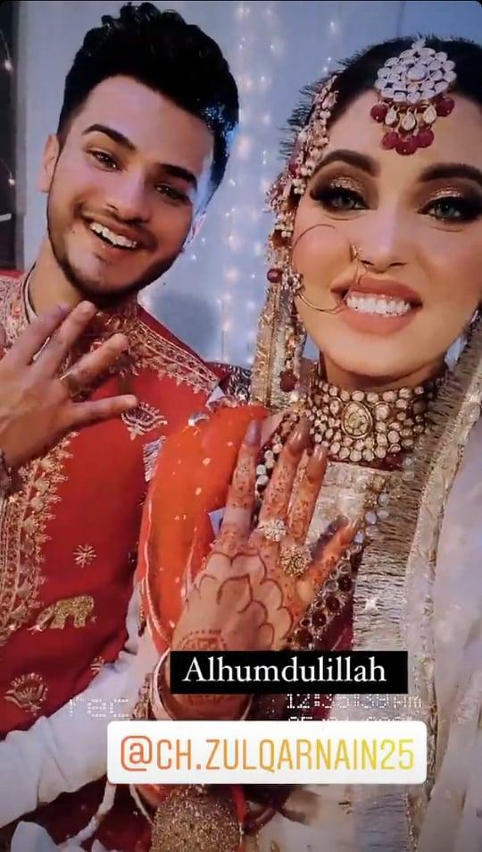 TikTok Star Kanwal Aftab Tied The Knot With Zulqarnain Sikander