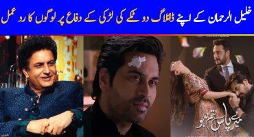 Public Opinion On Khalil Ur Rehman Qamar - Defending His Famous Dialogue