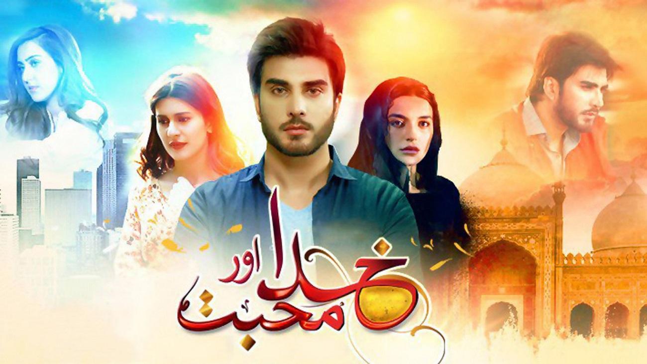 Khuda aur Mohabbat OST Season 2 versus Khuda aur Mohabbat OST Season 3