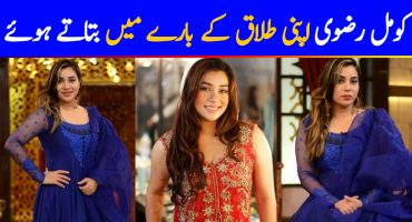 Komal Rizvi Talks About Her Divorce - Reveals Shocking Details