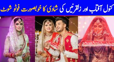 Kanwal Aftab and Zulqernain Sikander Wedding Photo Shoot