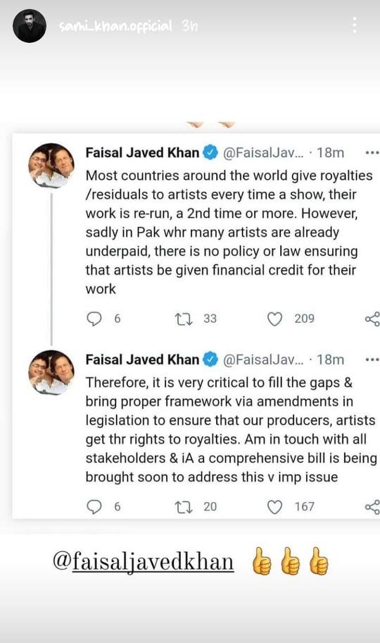 Celebrities Applaud Senator Faisal Javed For Taking Up The Royalties Issue
