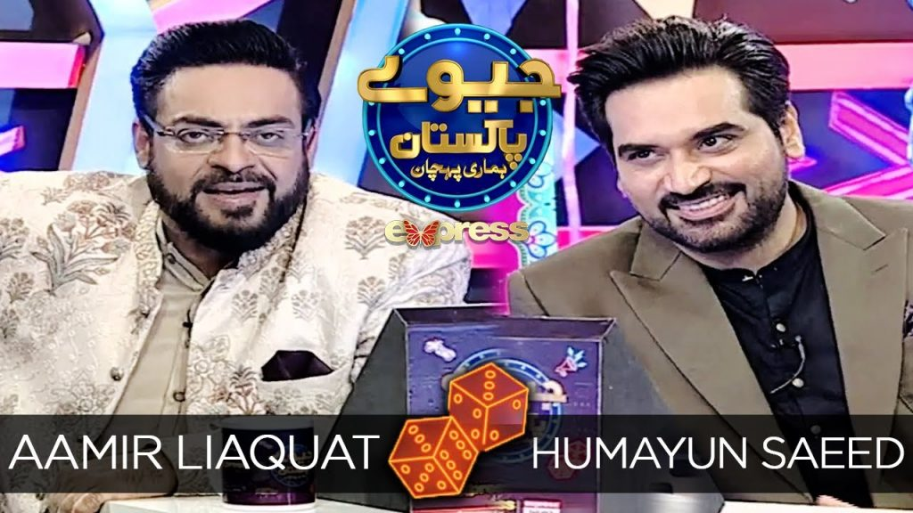 Here is What Humayun Saeed Did With Aamir Liaqat