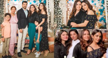 Maya Ali Spotted At Faiza Saqlain's Son's Birthday