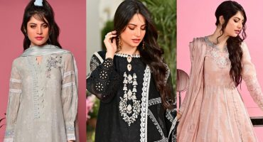 Neelam Muneer Looked Bewitching In Recent Photoshoot