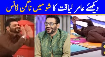 Aamir Liaquat Hussain's Hilarious Nagin Dance Went Viral
