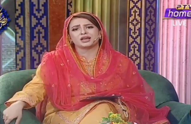Rabia Anum Gets Emotional During A Live Show