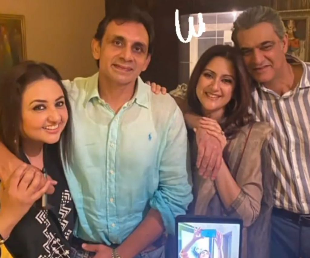 Nauman Ijaz 's Wife Rabia Shares Beautiful Pictures From Family Gathering