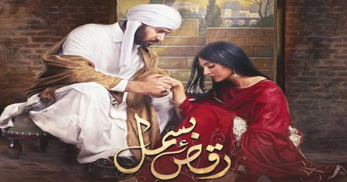 Must-Watch Pakistani Dramas Right Now