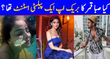 Was Saba Qamar's Break-Up A Publicity Stunt