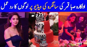 Public Reaction On Saba Qamar's Latest Birthday Video