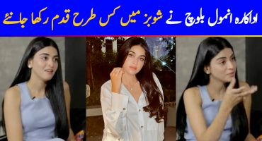 Anmol Baloch Shared Interesting Story About Her Acting Debut