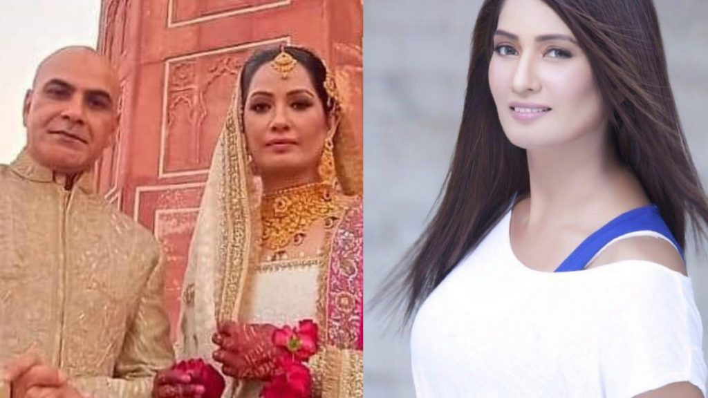 Actress Jia Ali Got Married