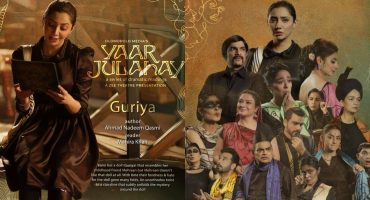 Sarmad Khoosat's New Project Yar Julahay Features Top Pakistani Celebrities