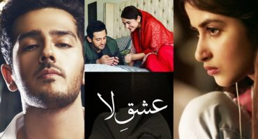 Upcoming Drama Ishq-e-Laa All Details