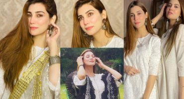 Nazish Jahangir Beautiful Eid Pictures