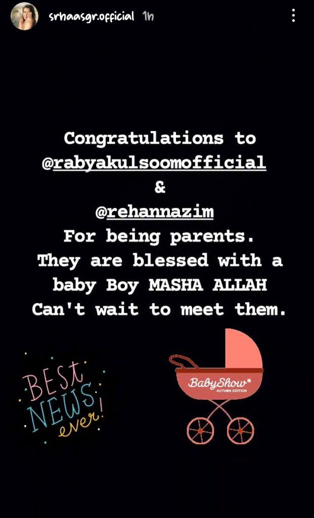 Rabya Kulsoom And Rehan Nazim Welcomed Their First Child