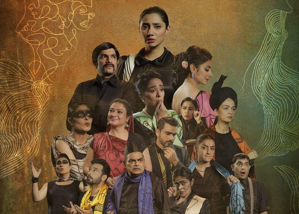 Sarmad Khoosat's New Project Yar Julahay Features Top Pakistani Celebrities