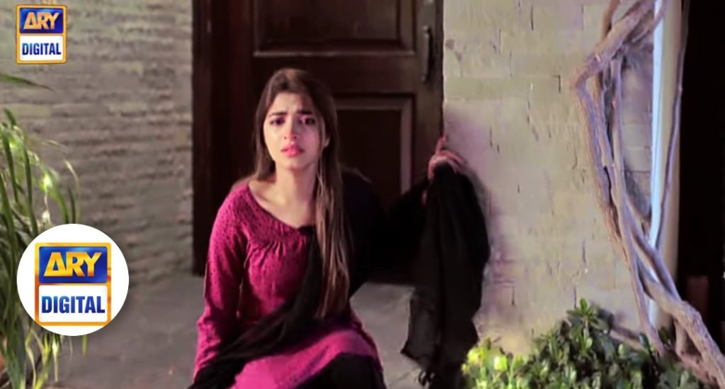 Drama Serial Azmaish Teasers Are Out Now
