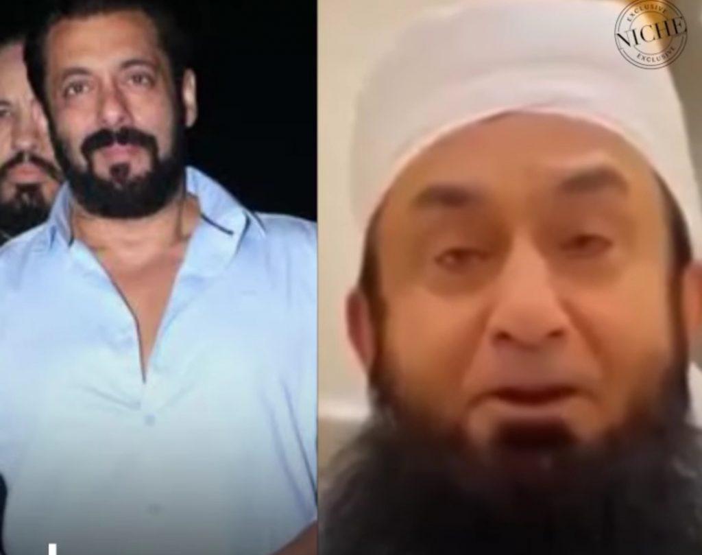 Public Reaction On Maulana Tariq Jameel Recent Viral Video Praising Salman Khan