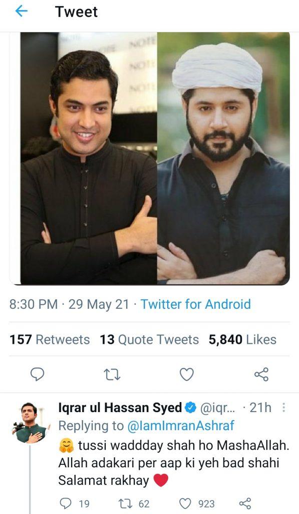 Imran Ashraf Extends Lovely Birthday Wish To Iqrar-ul-Hassan
