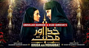 Khuda Aur Mohabbat 3 Episode 14 Story Review - Misery Continues