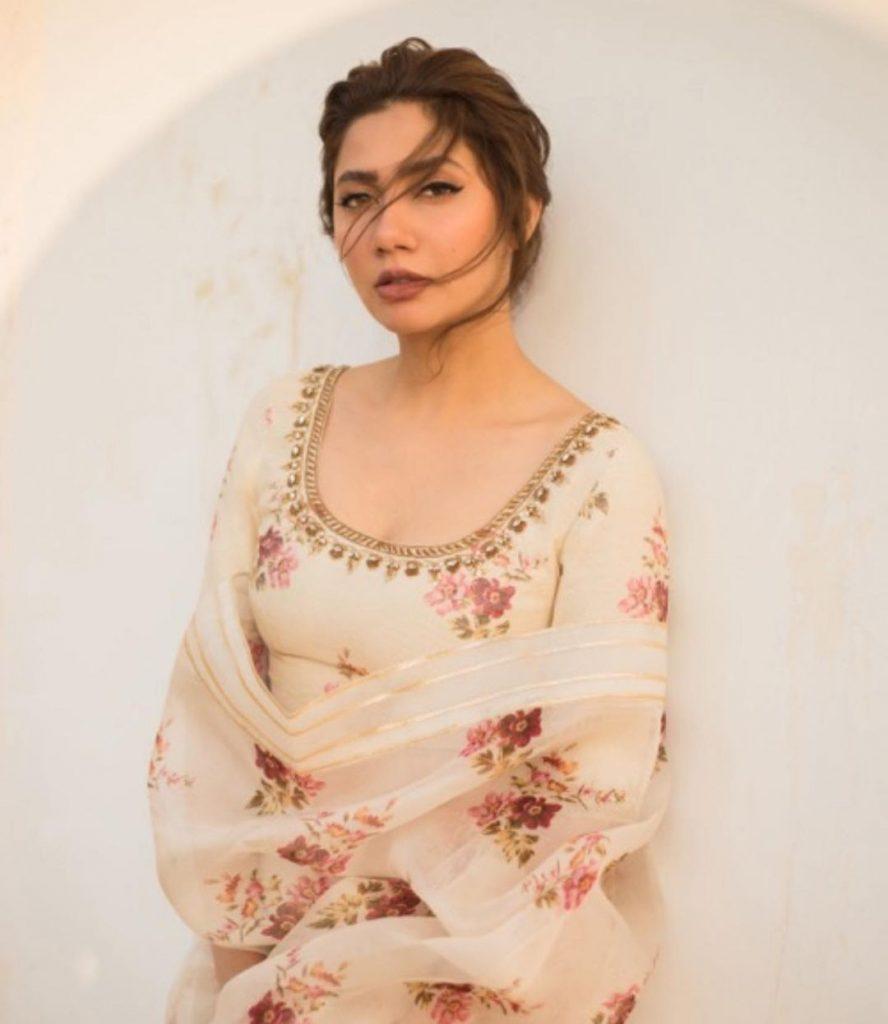 Indian Political Party Banned Mahira Khan