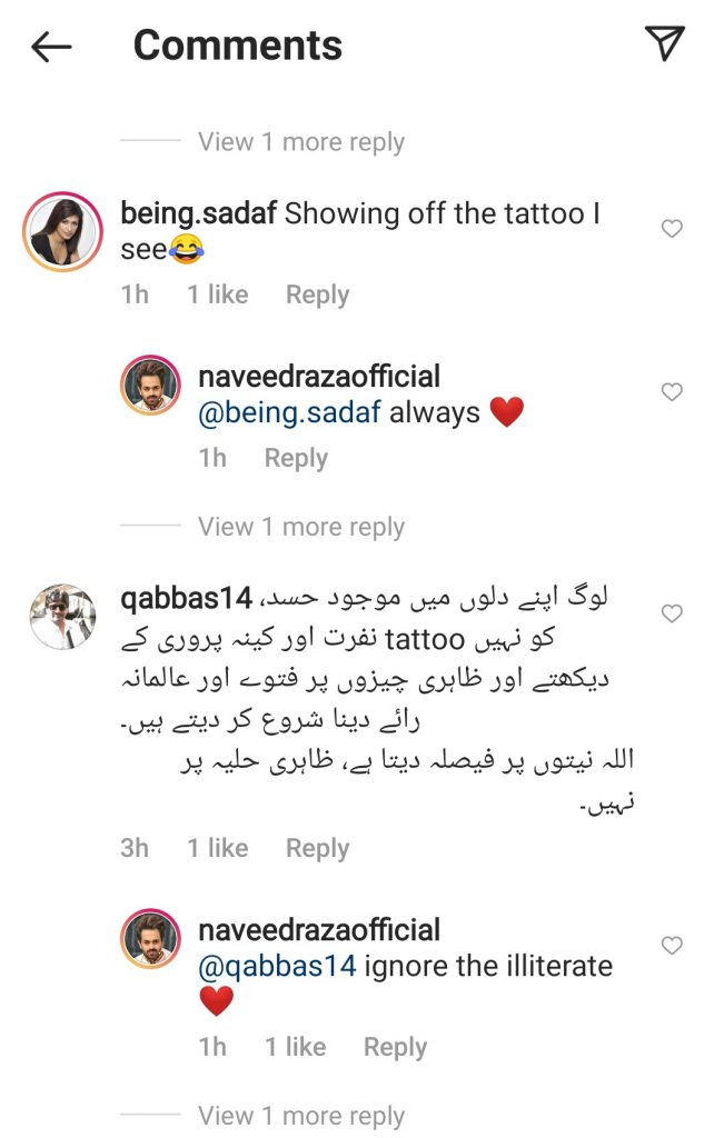 Naveed Raza Showing Off His Tattoo - Public Reaction