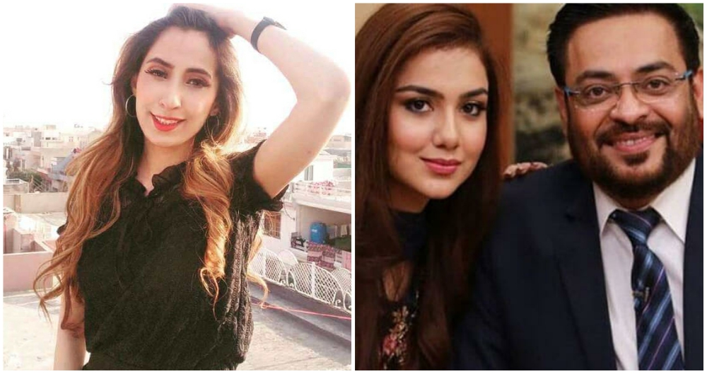 Pakistani Celebrity Couples Who Were Not Seen Together This Eid