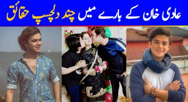 15 Interesting Facts About Aadi Khan