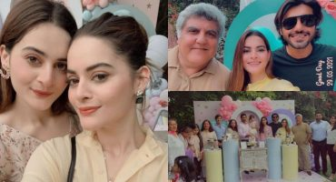 Minal And Aiman Spotted At The Birthday Of Ahsan Mohsin's Niece