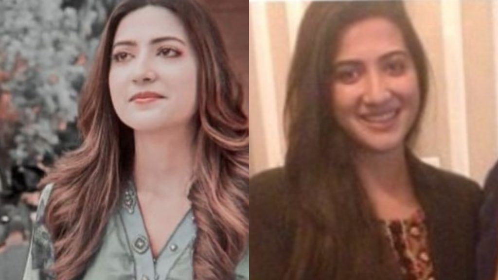Before and After Pictures of Beautiful Aymen Saleem