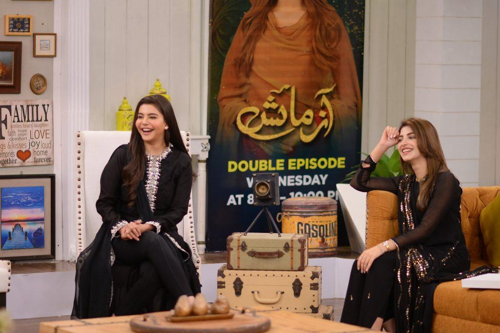 "Cast Of Drama Serial ""Azmaish"" At The Set Of GMP"