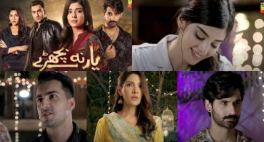 """Drama Serial """"Yaar Na Bichray"""" - Teasers Are Out Now"""