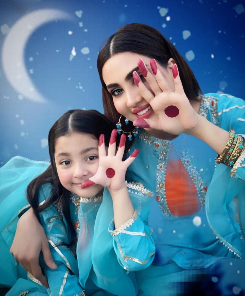 Fiza Ali With Her Daughter Faraal-Adorable Pictures
