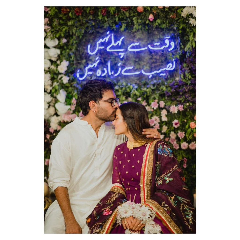 Beautiful Video Of Iqra Aziz's Godh Bharai