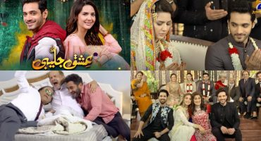 Ishq Jalebi Last Episode - Public Reaction